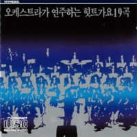 Jigu Records Orchestra 折り鶴