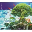 V.A. 聖剣伝説 RISE of MANA オリジナル・サウンドトラック