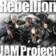 JAM Project Rebellion~反逆の戦士達~