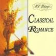 101 Strings Orchestra クラシカル ロマン ラプソディーインブルー