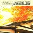 101 Strings Orchestra 日本のメロディ さくら さくら