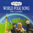 101 Strings Orchestra 世界の抒情歌集 ローレライ