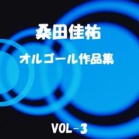 オルゴールサウンド J-POP 月光の聖者達(ミスター・ムーンライト) Originally Performed By 桑田佳祐