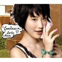 BoBo Chan Chen Jiu Che Zhan [Album Version]