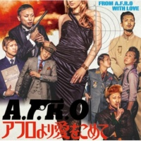 A.F.R.O 記念日 with HIDE from GReeeeN