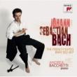 Andrea Bacchetti バッハ:フランス組曲第1番~第6番(全曲)
