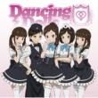 Dancing Dolls monochrome