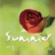Various Artists 夏の歌集2