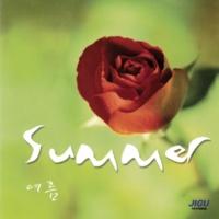 ひまわり 夏(夏の歌集2)