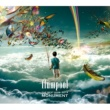 flumpool The BEST 2008-2014「MONUMENT」
