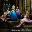 Aldious Other World