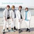 ブレイク☆スルー paradise dream