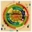 ソンゼイラ Brasil Bam Bam Bam (Gilles Peterson Presents Sonzeira) [Deluxe Version]