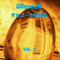 オルゴールサウンド J-POP HEROES  Originally Performed By GReeeeN
