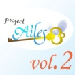 Various Artists Project Ailes Vol.2