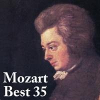 ミラ・ゲオルギエヴァ(ヴァイオリン)、プラメン・デュロフ 指揮、ソフィア・ゾリステン ヴァイオリン協奏曲 第5番 「トルコ風」 K.219~第1楽章