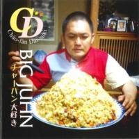 手賀沼ジュン 寿司