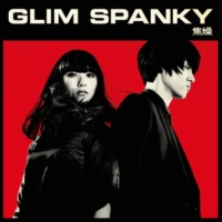 GLIM SPANKY Flower Song