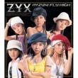 ZYX ガタメキラ (ZYX Ver.)