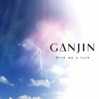 GANJIN Happy Birthday (Instrumental)