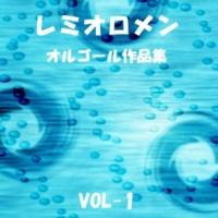 オルゴールサウンド J-POP Sakura  Originally Performed By レミオロメン