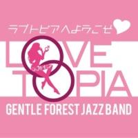 Gentle Forest Jazz Band ラブトピアへようこそ