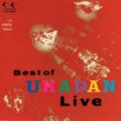 憂歌団 BEST OF UKADAN LIVE