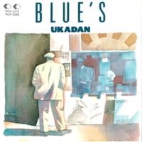 憂歌団 Fisherman's Blues