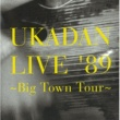 憂歌団 UKADAN LIVE '89 ~Big Town Tour~