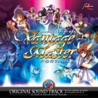 Falcom Sound Team jdk Vantage Master [ヴァンテージマスターポータブル]