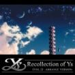 難波弘之 Recollection of Ys Vol.2 アレンジ篇
