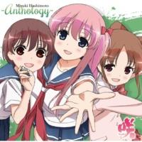 橋本みゆき 橋本みゆき「咲-Saki-」Best Album ~Anthology~