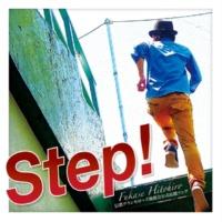 ふかせひとひろ Step!