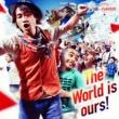 ナオト・インティライミ The World is ours !