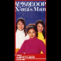 ALL WEATHER LOVE クリスマス マン