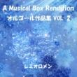 オルゴールサウンド J-POP レミオロメン 作品集 VOL-2