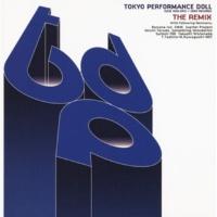 東京パフォーマンスドール  (1990~1994) キスは少年を浪費する (リミックス)