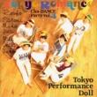 東京パフォーマンスドール  (1990~1994) Tokyo Romance ~Cha-Dance Party Vol.4