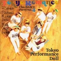 東京パフォーマンスドール  (1990~1994) Tokyo Romance