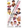 東京パフォーマンスドール  (1990~1994) Saturday Night Fantasy