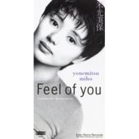 米光 美保 Feel of you  (Instrumental)