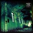 凛-the end of corruption world- Sacred Xanadu