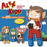 SEGA 忍者の森 【Alex Kidd: High Tech World  (MASTER SYSTEM版) より】