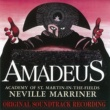 ネビル・マリナー指揮、アカデミー室内管弦楽団 「アマデウス」オリジナル・サウンドトラック