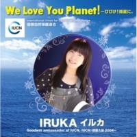 イルカ We Love You Planet!~ひびけ!惑星に。