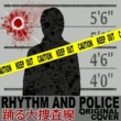 NIYARI計画 踊る大捜査線 RHYTHM AND POLICE ORIGINAL COVER