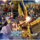 池 頼広 「聖闘士星矢 LEGEND of SANCTUARY」 Original Soundtrack