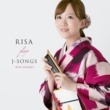 南 里沙 RISA Plays J-songs