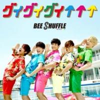 BEE SHUFFLE グイグイグイ↑↑↑ -Karaoke ver.- [Karaoke Version]