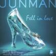JUNMAN Fell in Love